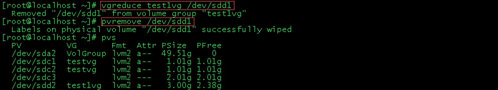 linux系统中lvm的使用方法
