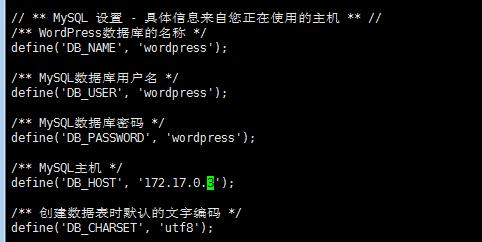 基于Docker安装WordPress博客系统