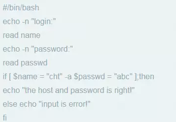 网络分享的25段shell脚本代码,日常工作基本够用