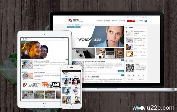 知更鸟Begin 4.2破解 多功能Wordpress主题模板源码20170215更新无限制