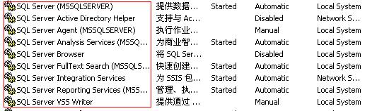 SQL 2005此计算机上已经安装了同名实例。若要继续执行SQL SERVER 安装