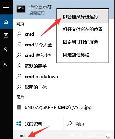 CMD窗口提示请求的操作需要提升怎么办