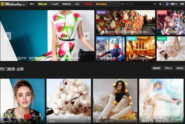 最新 摄影/CG/模特/素材 商业版GBK dz模板分享,专门为摄影/CG/素材等图片类似打造