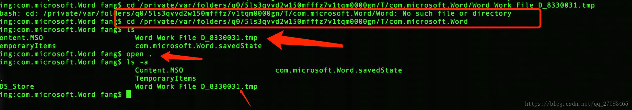 mac版office word保存后退出文件莫名被删除问题(mac word 保存文件丢失,明明保存啦,但是就是没啦,不见啦)