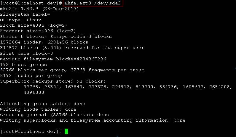 centos6和centos7 vmware/ESXI分区扩容不需要重启